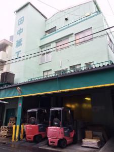 tanakashikou01