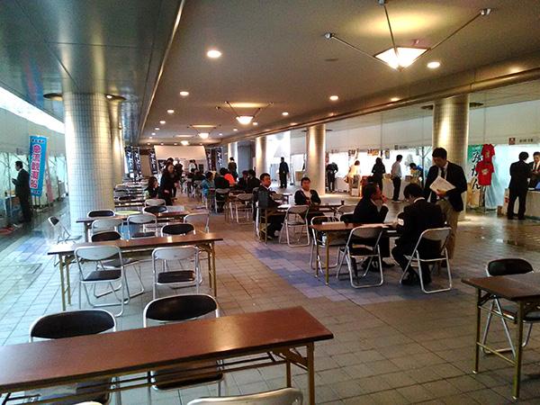 ビジネスフェア飲食スペース