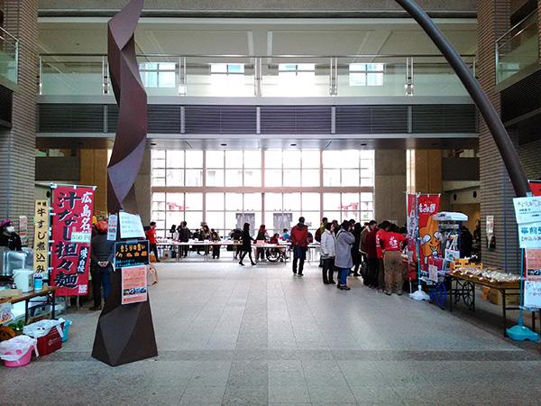 きらりの集いin広島の会場