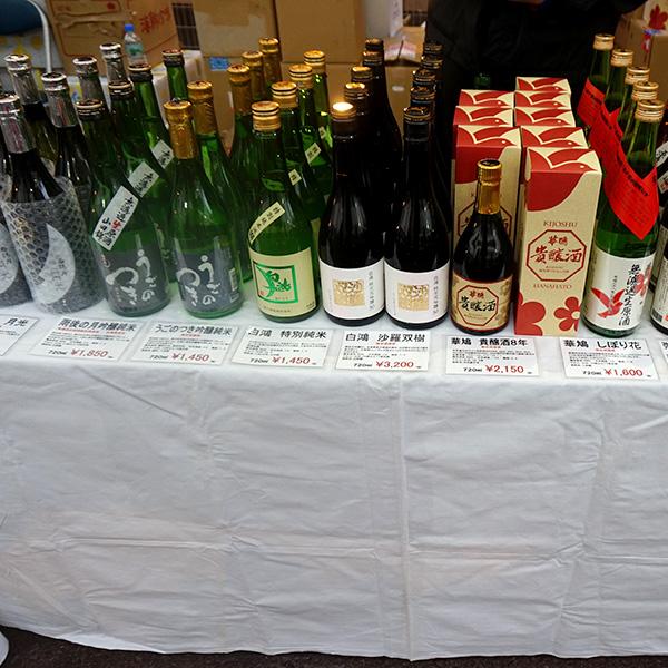 石川酒店の広島地酒