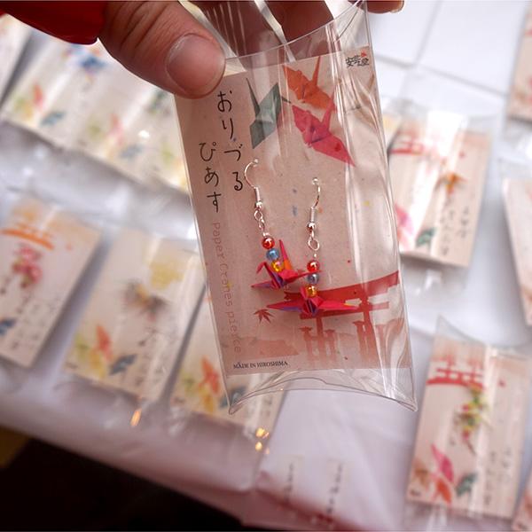 平和の願いがこめられた広島のおりづるアクセサリー