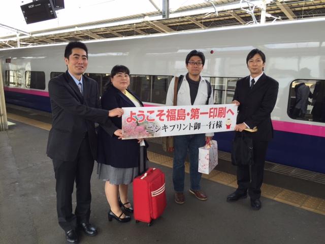 安芸ん堂福島駅に到着と同時に驚きの歓迎をうける