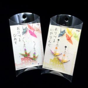 折り鶴アクセサリー
