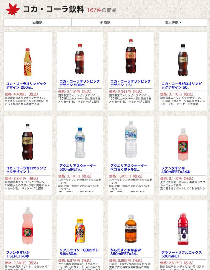 コカ・コーラ商品