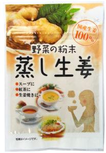 itoku-ginger002