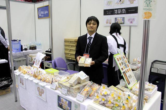 参彩堂 三次の米粉を使った洋菓子