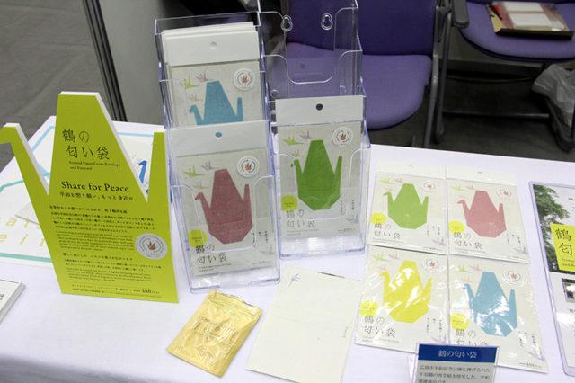 株式会社 松田製袋 鶴の匂い袋