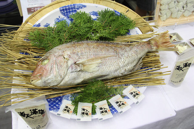 株式会社福山中央水産 様 桜鯛の尾頭付き