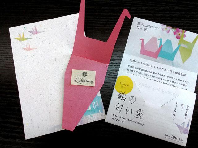 松田製袋 鶴の匂い袋