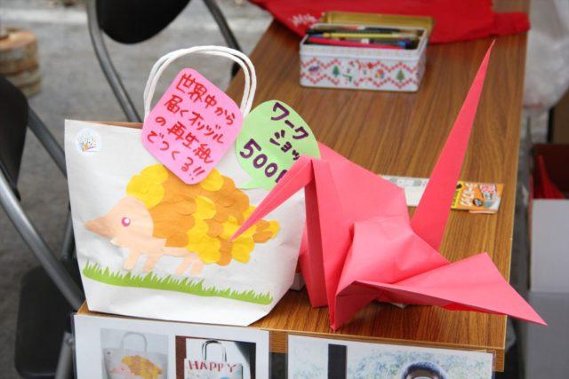 ワークショップと折り鶴の折り紙