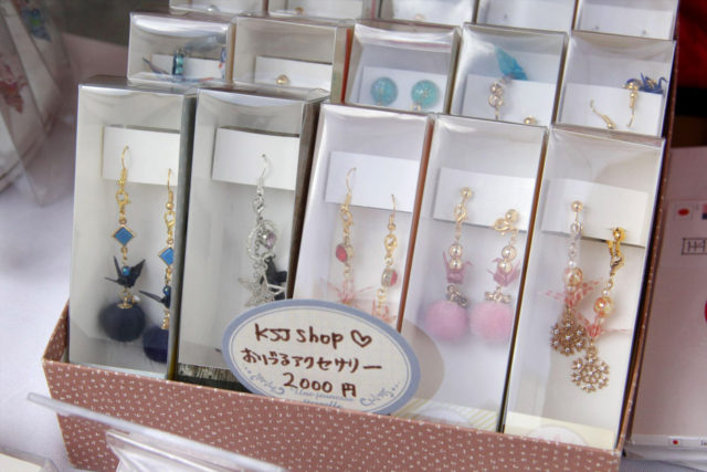 KSJ Shop折り鶴アクセサリー