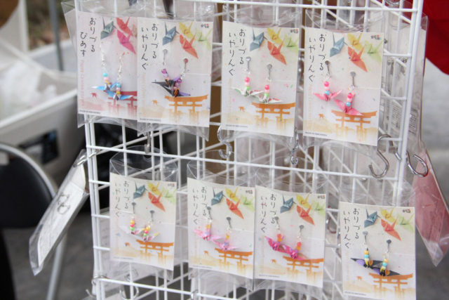 安芸ん堂折り鶴アクセサリー