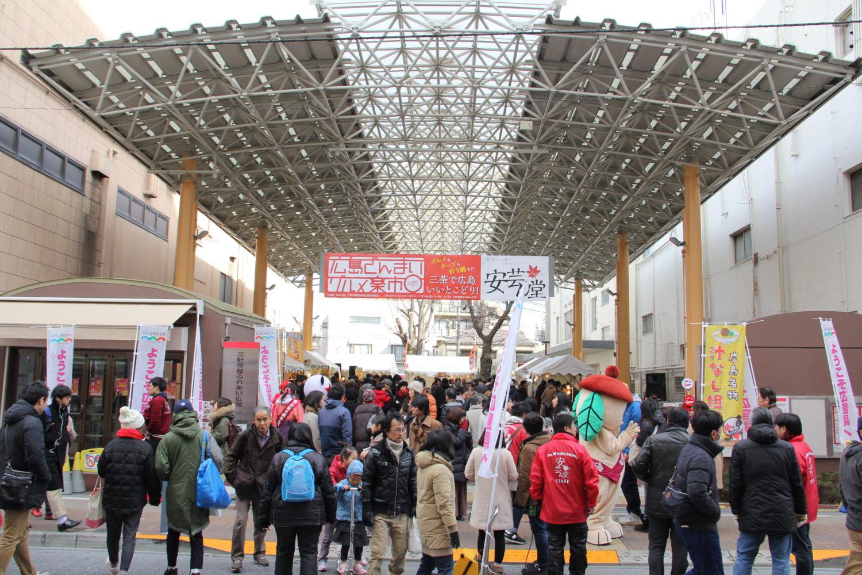 広島ざんまいグルメ楽市2017