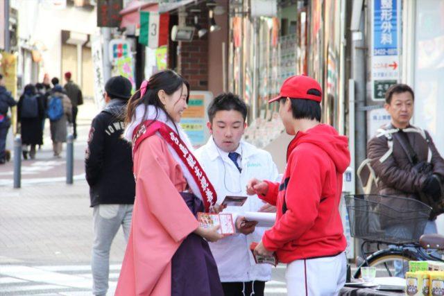 三軒茶屋そぞろ歩き マネケン、小畠有紀子、新木緑、汁なし坦坦、三茶わん