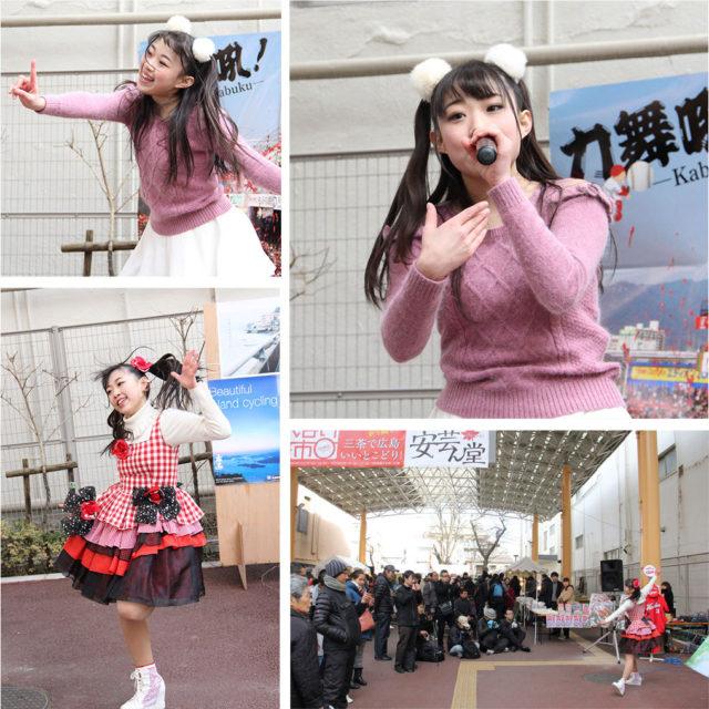 I LOVE U@あいりちゃんの単独ライブ