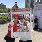 安芸ん堂SNSキャンペーン