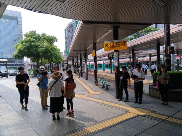 被爆電車特別運行プロジェクトの広島駅乗り場
