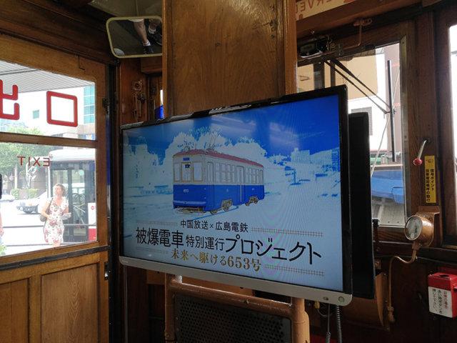 原爆についての映像が流れるテレビ