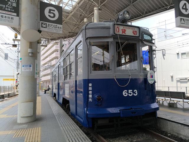西広島駅でUターンする被爆電車653号