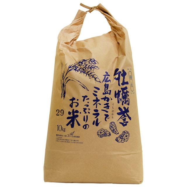 牡蠣誉(かきほまれ) 10kg