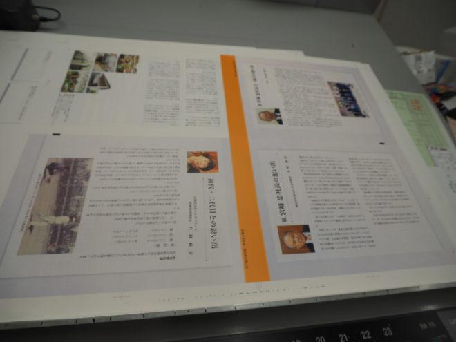 【写真⑤】ZPで印刷したもの