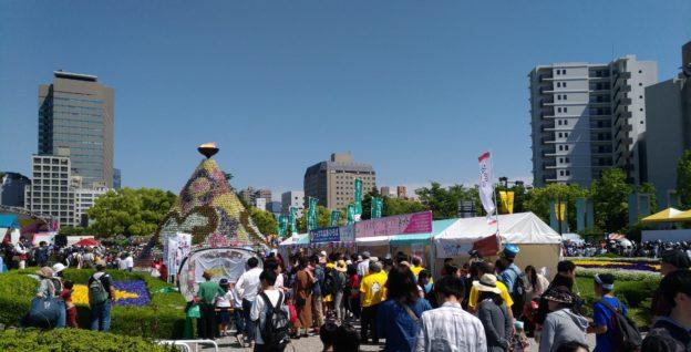フラワーフェスティバル2019に出展します!