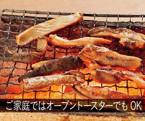 広島新名物一夜干しホルモン 家庭ではオーブントースターでもOK