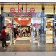 広島駅隣接の商業施設ekieが第3期オープン!今回も要チェック店舗がいっぱい!!