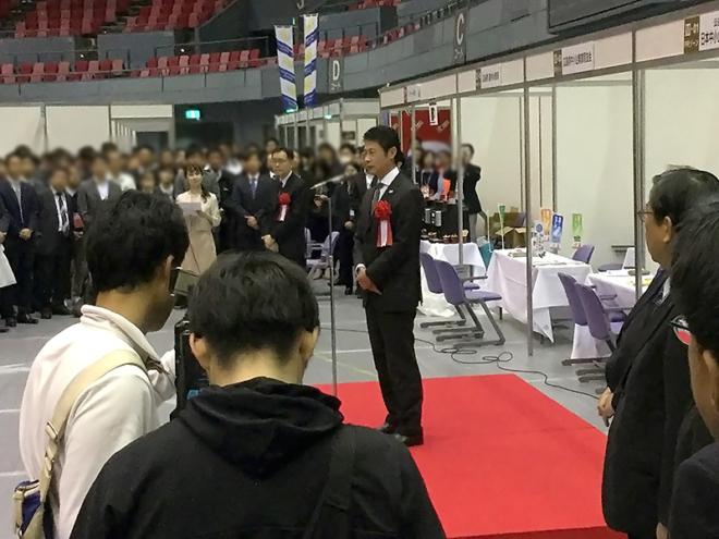 湯崎県知事の挨拶