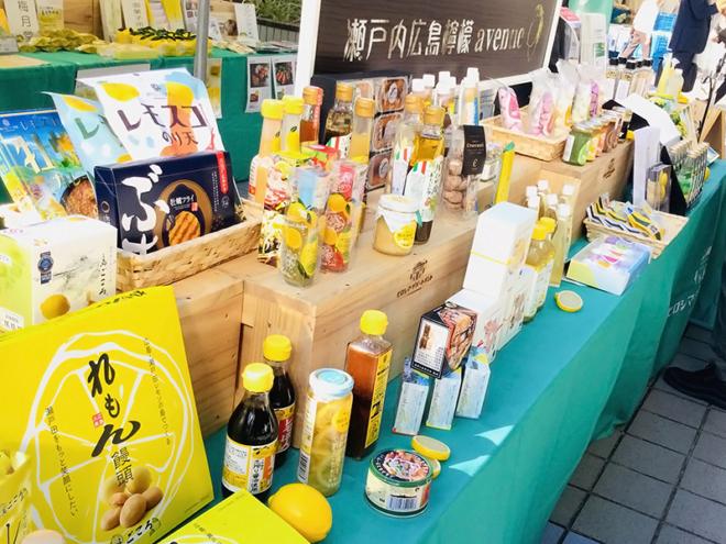 瀬戸内広島檸檬のコーナー