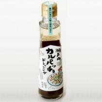 瀬戸内カルパッチョドレッシング 720円