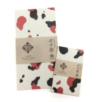 HIROSHIMAポチ袋【鯉】 410円