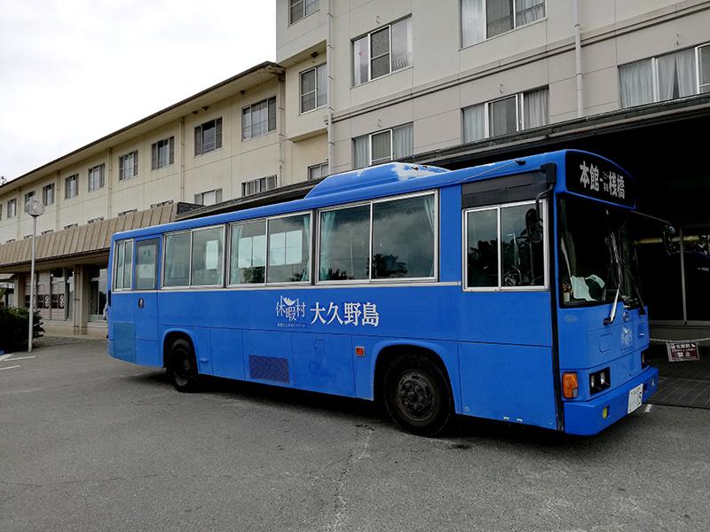 大久野島桟橋と休暇村の間はシャトルバスが運行している