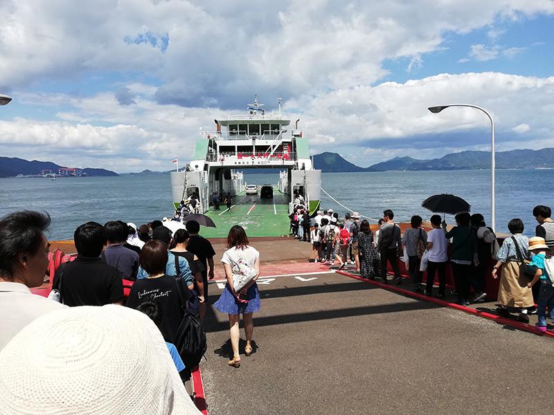 大久野島桟橋からフェリーで帰ります