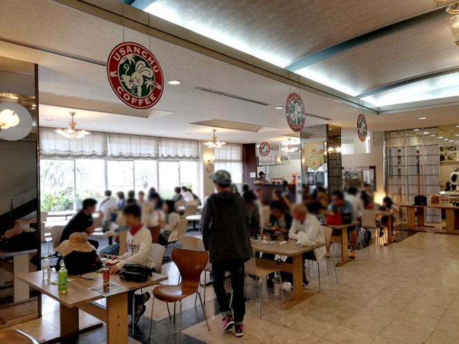 うさんちゅカフェ(USANCHU COFFEE) 休暇村大久野島